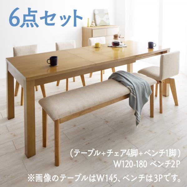 魅力的な価格 ダイニングセット 6点セット Sual スアル テーブル幅120-180cm+チェア4脚+2人掛けベンチ 天然木 北欧デザイン ナチュラル 500044622, 華道具専門店はなかざり 5abf8e3b