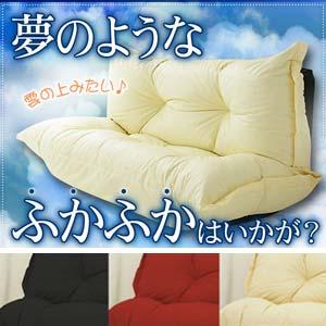 日本製 もこもこカウチソファ バウム 合皮レザー 幅140 リクライングソファ 5段階 カウチソファ ソファ ソファー sofa 1人暮らし ワンルーム 2人 二人掛け 2人掛け 2P フロアソファ ローソファー 2人掛けソファ 座椅子 肉厚 リクライニング 040101021