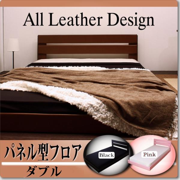 送料無料 日本製 ローベッド フロアベッド ダブル SGマーク付国産ポケットコイルスプリングマットレス付 マットレス付き ベッド ベット フロアベッド ロータイプ フロアーベッド 低いベッド 木製ベッド ローベット パネル型 フロアベット フロアーベット