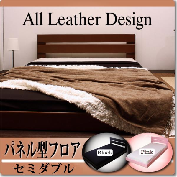 送料無料 日本製 ローベッド フロアベッド セミダブル 二つ折りボンネルコイルスプリングマットレス付 マットレス付き ベッド ベット フロアベッド ロータイプ フロアーベッド 低いベッド 木製ベッド ローベット パネル型 フロアベット フロアーベット 一人暮らし