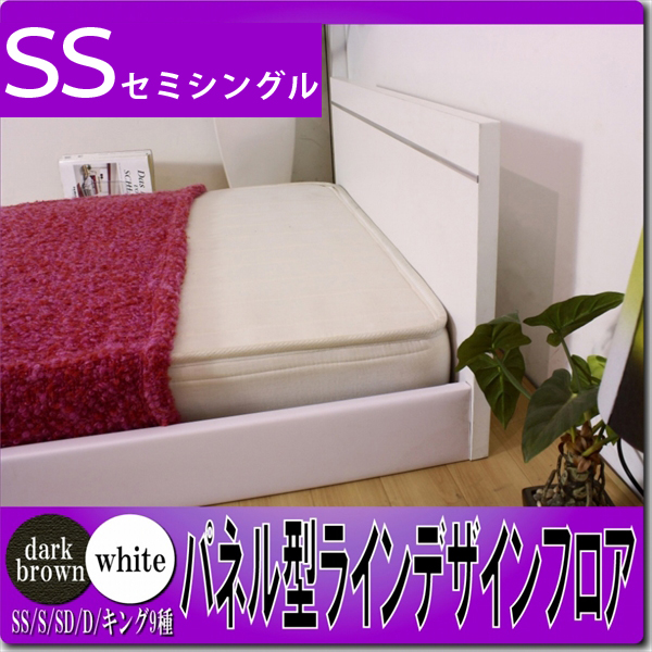 送料無料 日本製 ローベッド フロアベッド ベッド ベット セミシングル 二つ折りボンネルコイルスプリングマットレス付S マットレス付き べっど べっと 木製ベッド フロアタイプ ロータイプ 一人暮らし 低いベッド ヘッドボード シンプル 木製 ローベット