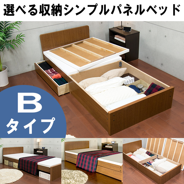 送料無料 日本製 シングルパネルベッド Bタイプ 引き出し×1+Box収納 引出し付きベッド セミシングル ベッド ベット 収納ベッド 引出し 背面化粧仕上げ シンプルベッド コンパクト ワンルーム 一人暮らし ベッド下収納 BOX収納スペース キャスター付き