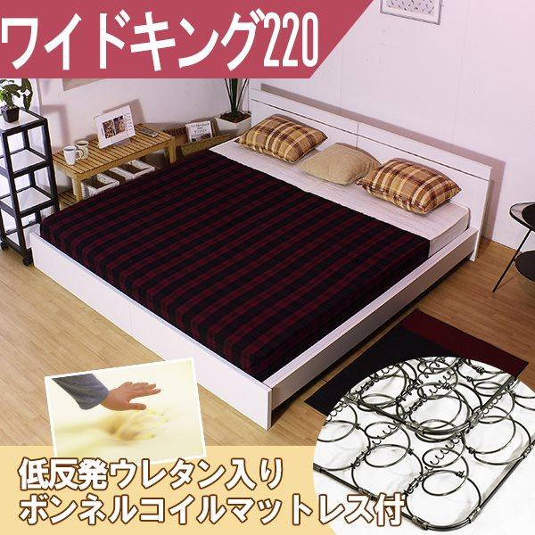 パネル型ラインデザインベッド WK220 低反発ウレタン入りボンネルコイルスプリングマットレス付, 敬相オンラインショップ:dea8185e --- mcafeestore.jp