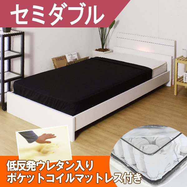 棚 照明付ラインデザインベッド セミダブル 低反発ウレタン入ポケットコイルスプリングマットレス付
