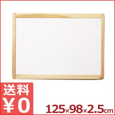 ウットー 木枠黒板 マーカー ホワイト WO-NH912 《メーカー取寄》/壁掛け ボード 看板