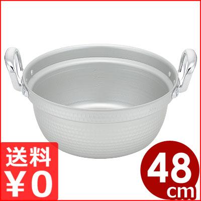 北陸アルミ マイスター料理鍋 48cm 目盛り付き 21.6リットル/アルミ両手鍋 ガス火用