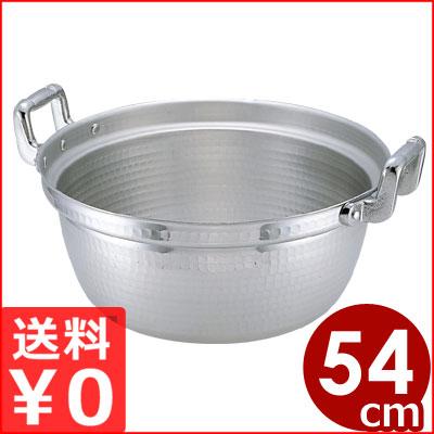 仔犬印 アルミ段付料理鍋 54cm 43リットル/厚底アルミ両手鍋 ガス火用 本間製作所