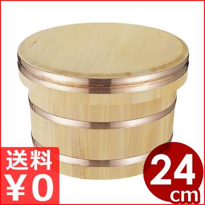 江戸びつ 7合 24cm サワラ製 #04103/国産木製おひつ