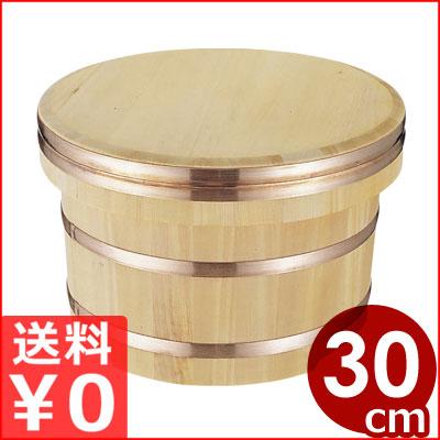 江戸びつ 1.5升 30cm サワラ製 #04105/国産木製おひつ