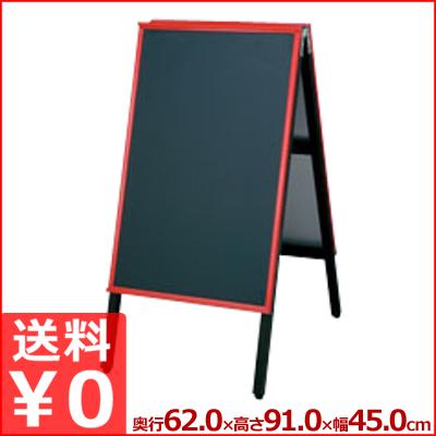 店前サインボード アカエ A型看板 ホワイトボード 高さ90cm AKAE-745MG マーカー用 グリーン 《メーカー取寄》/自立 告知