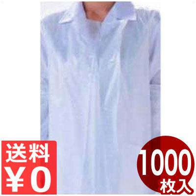 使い捨てカラーエプロン ショート 白 200枚×5ロール 《メーカー取寄》/工場作業用 使い捨て衣類 不織布製