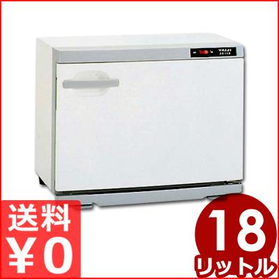 タイジ 温蔵庫 FC-15S 18L(弁当箱15個保温)