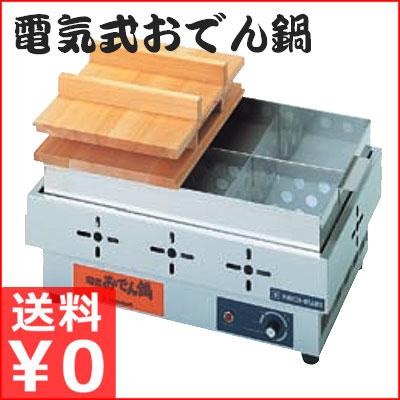 ニチワ 電気おでん鍋 48.5×33.5×高さ18cm EOK-6N