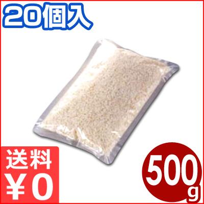 使用済み油固化材 オイルエンド 500g×20入り/廃油処理剤