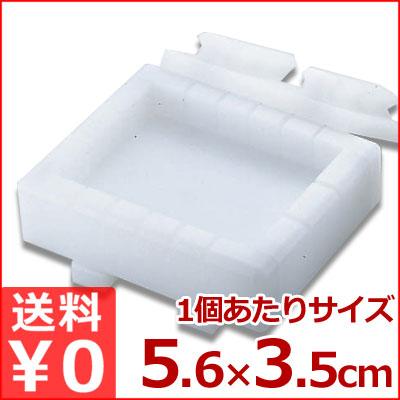 山県 PC柿の葉寿司 18ケ取/プラスチック製 業務用ごはん押し型 メーカー取寄品
