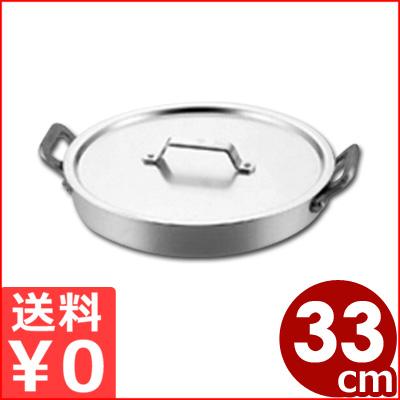 アルミ製カツ丼鍋 ハンドル付き 33cm