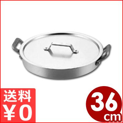 アルミ製カツ丼鍋 ハンドル付き 36cm