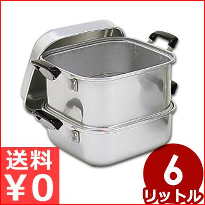 アカオアルミ 角型蒸し器 一重 26cm 下鍋付き/業務用アルミ蒸し鍋