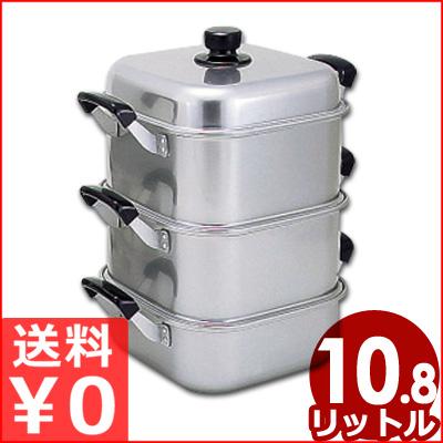 アカオアルミ 角型蒸し器 二重 30cm 下鍋付き/業務用アルミ蒸し鍋