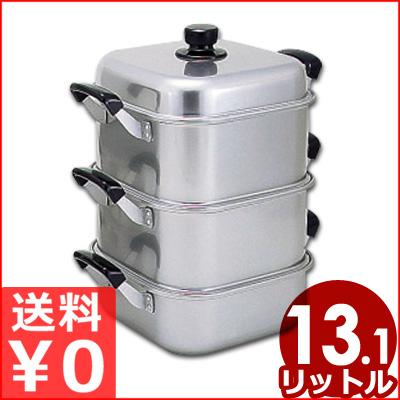 アカオアルミ 角型蒸し器 二重 33cm 下鍋付き/業務用アルミ蒸し鍋
