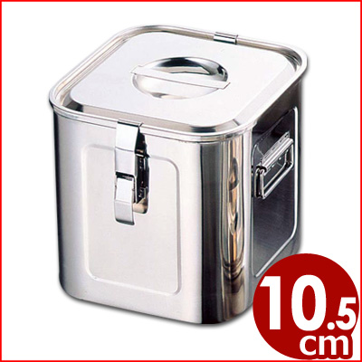 三宝(UK) パッキンフック付き角型キッチンポット 10.5cm 蓋ロック機構 ステンレス製保存容器 メーカー取寄品