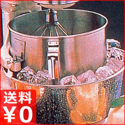 キッチンエイド 水ジャケット K5A-WJ