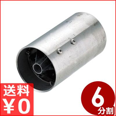 平野製作所 きゅうりカッター ハンディータイプ(6分割) HKY-6 縦切りきゅうり用 メーカー取寄品