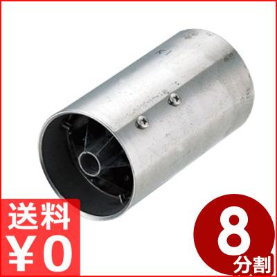 平野製作所 きゅうりカッター ハンディータイプ(8分割) HKY-8/縦切りきゅうり用