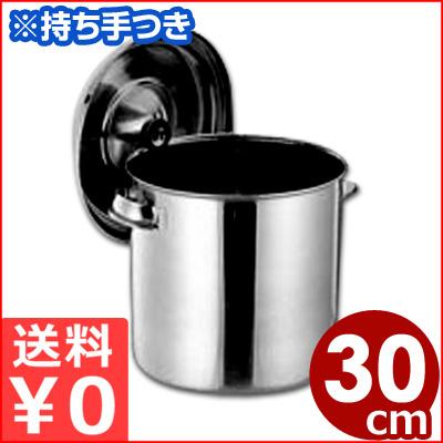 クローバー モリブデン目盛り付きキッチンポット 30cm 持ち手付き/調味料容器 ソース入れ メーカー取寄品