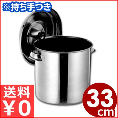 クローバー モリブデン目盛り付きキッチンポット 33cm 持ち手付き/調味料容器 ソース入れ メーカー取寄品