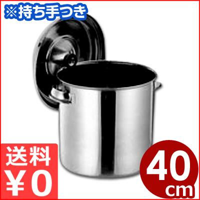 クローバー モリブデン目盛り付きキッチンポット 40cm 持ち手付き/調味料容器 ソース入れ メーカー取寄品