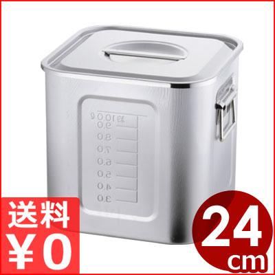 角型ステンレスキッチンポット 24cm 目盛り付き 持ち手付き 21-0ステンレス製 保管容器