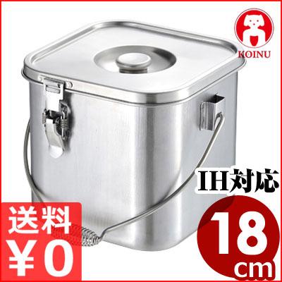 仔犬印 角型ステンレス給食缶 18cm 5.2リットル ハンドル付き IH対応/給食用食缶 汁缶 19-0ステンレス製 本間製作所 メーカー取寄品