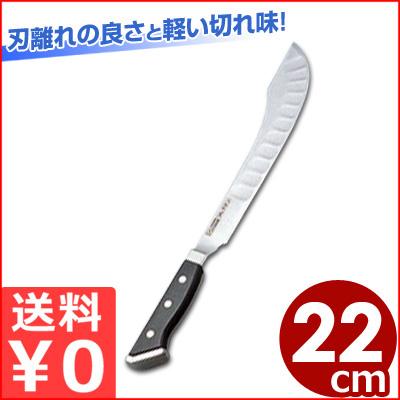 グレステン包丁 カービングナイフ 22cm 522TK/国産ステンレス包丁 溝つき包丁 メーカー取寄品