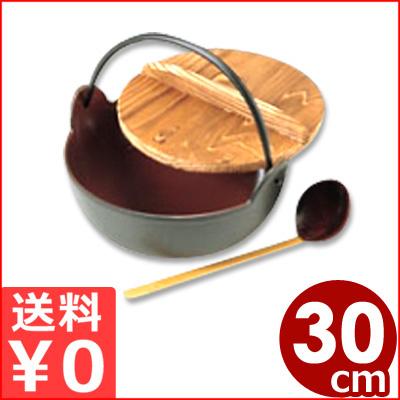 五進 鉄ホーロー田舎鍋 30cm 杓子付/いろり鍋