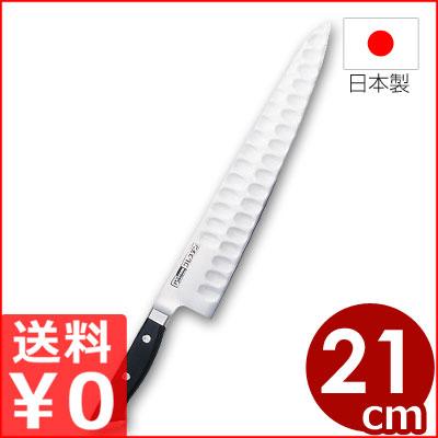 グレステン包丁 牛刀 21cm リブ付き 721TK/国産ステンレス包丁 溝つき包丁