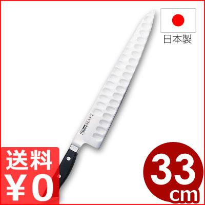 グレステン包丁 牛刀 33cm リブ付き 733TK/国産ステンレス包丁 溝つき包丁 メーカー取寄品