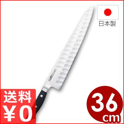 グレステン包丁 牛刀 36cm リブ付き 736TK/国産ステンレス包丁 溝つき包丁 メーカー取寄品
