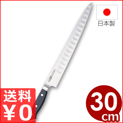 グレステン包丁 筋引 30cm リブ付き 730TSK/国産ステンレス包丁 溝つき包丁 メーカー取寄品