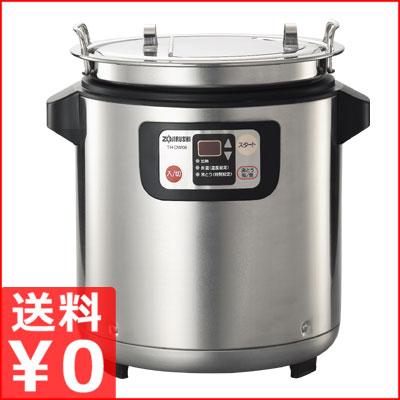 象印 マイコンスープクックジャー 6リットル TH-DW06(XA) スープ保温ジャー  メーカー取寄品