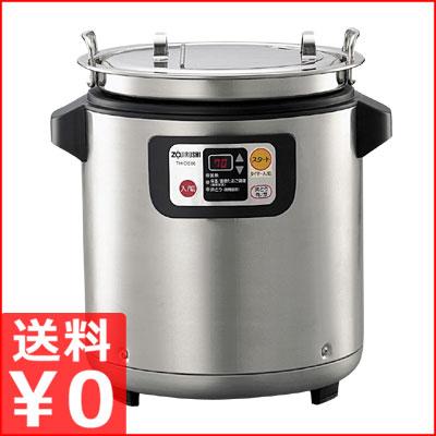 象印 温泉玉子&スープクックジャー 6リットル TH-DE06(XA)/スープ保温ジャー メーカー取寄品