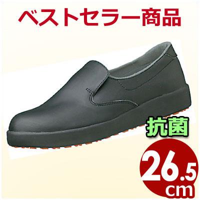 ハイグリップ作業靴 軽量 H-700N 26.5cm 黒 紐なし作業靴 スリッポンシューズ 《メーカー取寄》 滑り防止加工靴 食品工場用 水産業用 厨房用