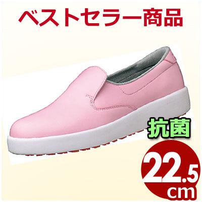ハイグリップ作業靴 軽量 H-700N 22.5cm ピンク 紐なし作業靴 スリッポンシューズ 《メーカー取寄》 滑り防止加工靴 食品工場用 水産業用 厨房用