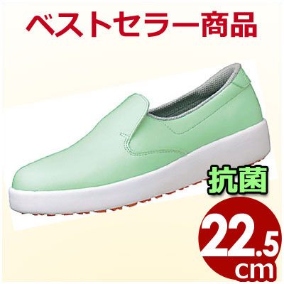 ハイグリップ作業靴 軽量 H-700N 22.5cm グリーン 紐なし作業靴 スリッポンシューズ 《メーカー取寄》 滑り防止加工靴 食品工場用 水産業用 厨房用