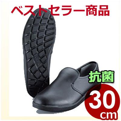 ハイグリップ作業靴 軽量 H-800 30cm 黒 紐なし作業靴 スリッポンシューズ 《メーカー取寄》 滑り防止加工靴 食品工場用 水産業用 厨房用