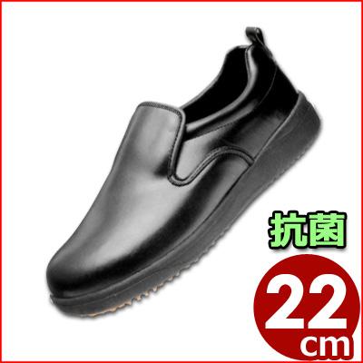 アサヒコック101(耐油性) 黒 22cm かかと付きシューズ 厨房用・食品工場用