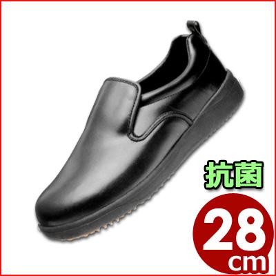 アサヒコック101(耐油性) 黒 28cm かかと付きシューズ 厨房用・食品工場用 メーカー取寄品