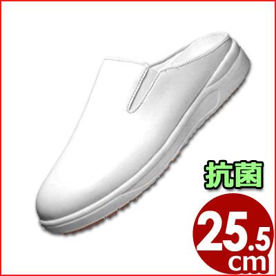 アサヒコック102(耐油性) 白 25.5cm かかと無しシューズ 厨房用・食品工場用 スリッポン