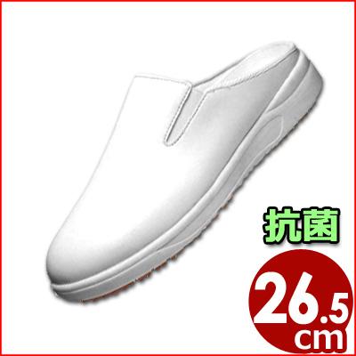 アサヒコック102(耐油性) 白 26.5cm かかと無しシューズ 厨房用・食品工場用 スリッポン