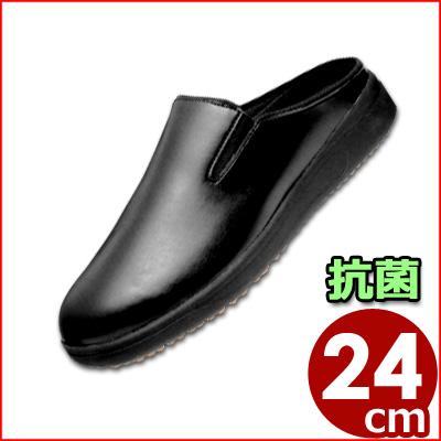 アサヒコック102(耐油性) 黒 24cm かかと無しシューズ 厨房用・食品工場用 スリッポン
